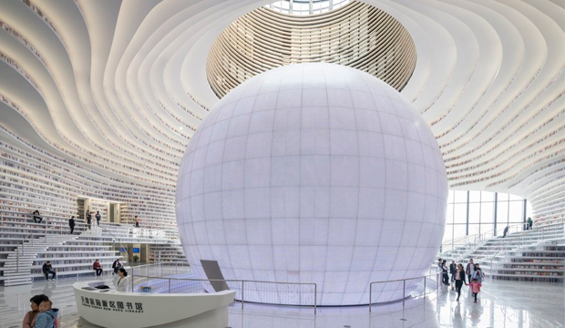 new tianjin binhai library