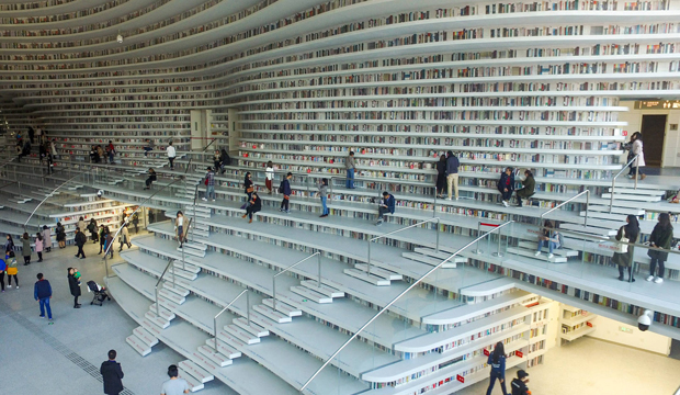 Unbelievable 'Ocean of Books' Library Opens in China with Space for 1.2m Titles